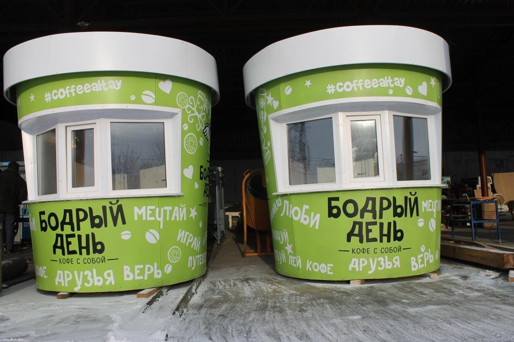 Новости  ПрокофеРу  Кофе форум