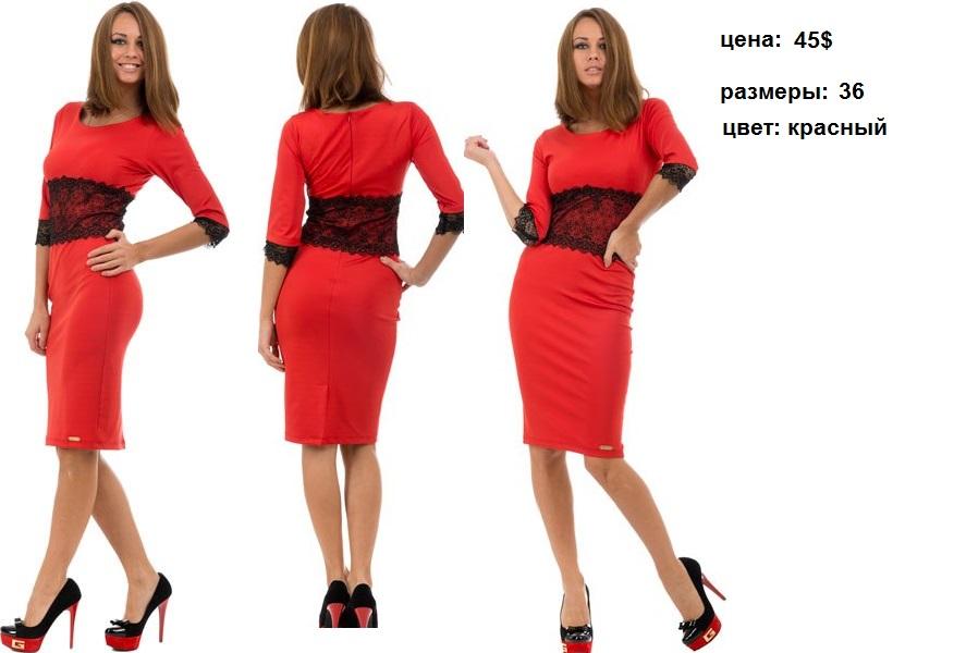10 Дресс Интернет Магазин Женской Одежды