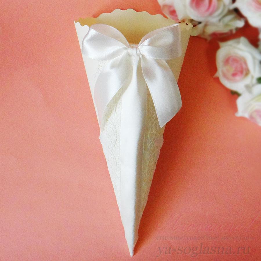 Кулек для лепестков роз своими руками пошагово