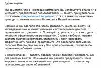 Yandex-Direct.jpg