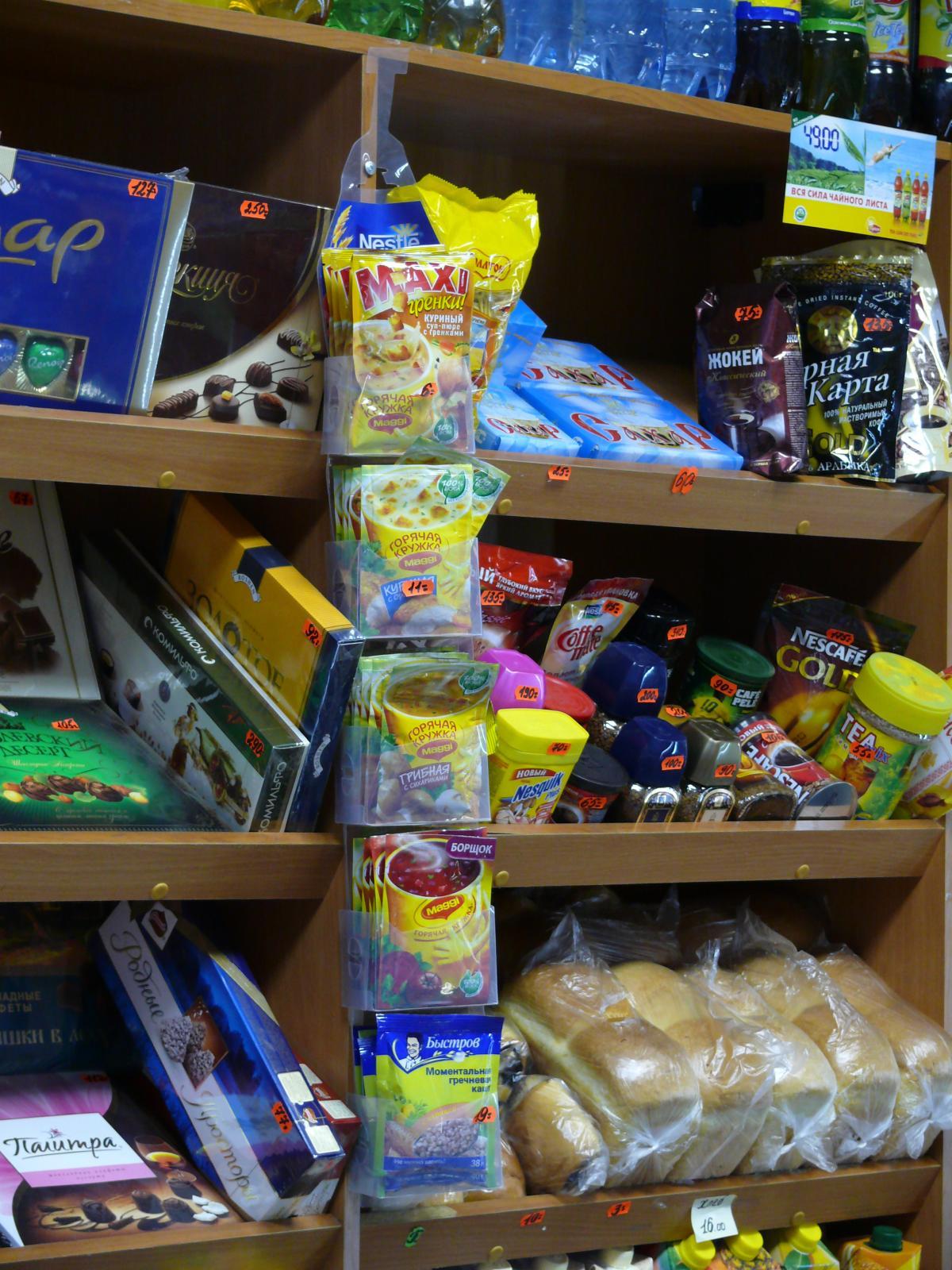 схема расположения товаров в продуктовом магазине