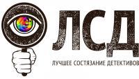 logo_lsd.jpg