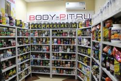 body-pit-9573349.jpg
