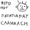 Растолкуйте по конфигурациям 1с - последнее сообщение от KOLYKA