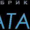 Ищем регионального представителя в г. Тюмень, Уфа, Пермь (производство и продажа изделий из камня) - последнее сообщение от polina519