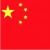 Чехлы и аксессуары для телефонов iphone samsung оптом из Китая - последнее сообщение от партнерВкитае