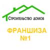 Прохождение таможни при приобретении с алиэкспресса и доставкой EMSом - последнее сообщение от Franshiza_Stroitelstvo