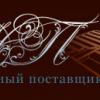 ПРОИЗВОДСТВО МЕБЕЛИ ИЗ ПАЛЛЕТ - последнее сообщение от poddon74
